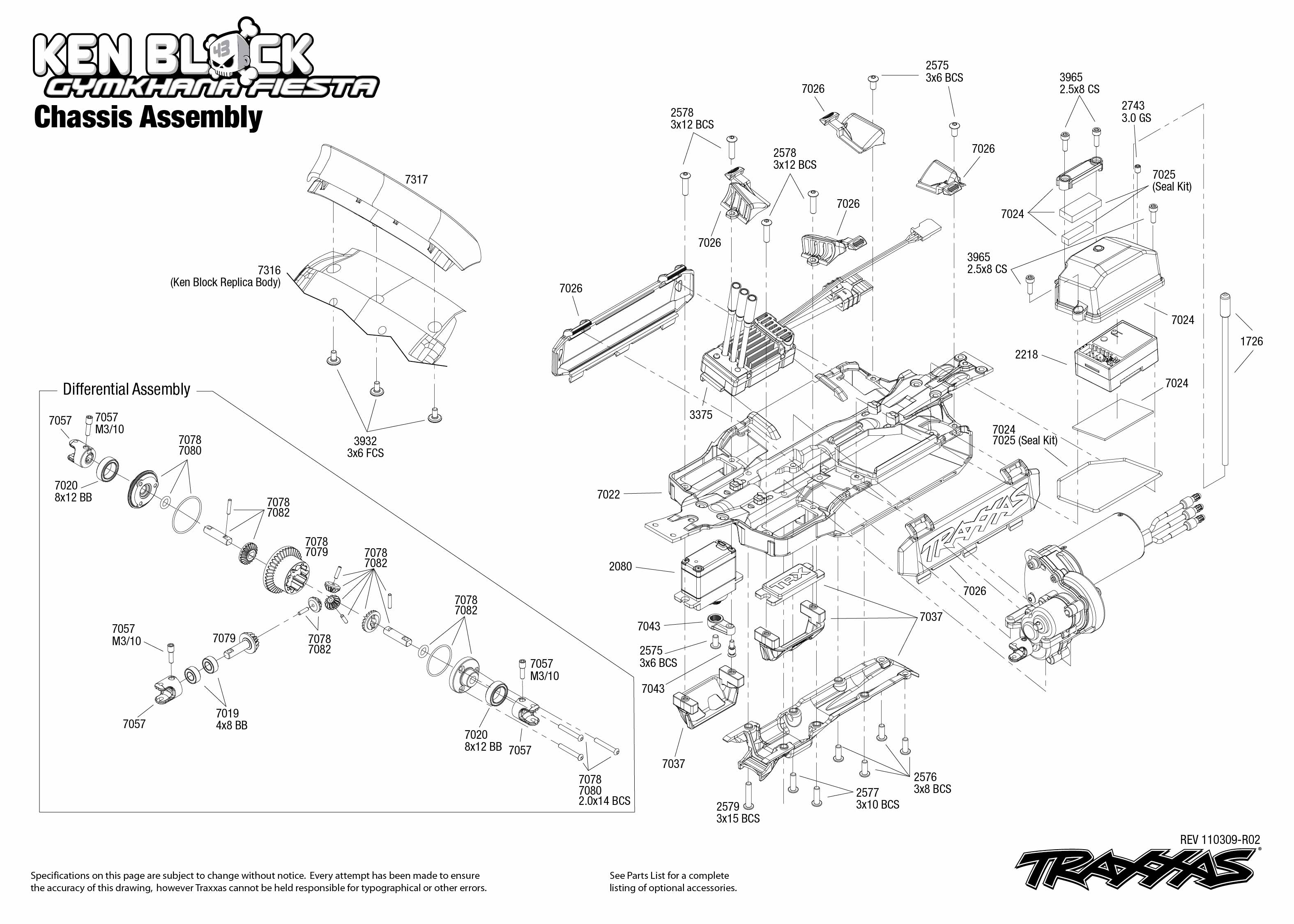 7309 Chassis Exploded View  Vxl   Ken Block Gymkhana